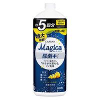 CHARMY Magica チャーミーマジカ除菌プラス レモンピール詰め替え用大型950ml