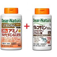 DNセット(アミノマルチ+グルコサミン)