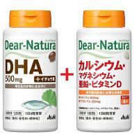 ディアナチュラ(Dear-Natura) サプリメントお買い得セット(DHA500mg withイチョウ葉+Ca・Mg・亜鉛・VD) アサヒグループ食品