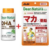 DNセット(DHA+マカ×亜鉛)