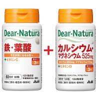 ディアナチュラ(Dear-Natura) サプリメントお買い得セット(鉄・葉酸60日+カルシウム・マグネシウム30日) アサヒグループ食品
