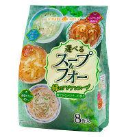 選べるスープ&フォー 緑のアジアンスープ