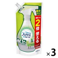 ファブリーズW除菌緑茶 詰替特大サイズ