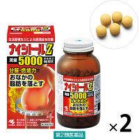 【第2類医薬品】ナイシトールZ 315錠 2箱セット 小林製薬