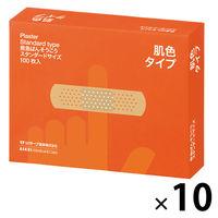 救急ばんそうこう 肌色タイプ スタンダードサイズ 1セット(100枚入×10箱) リバテープ製薬