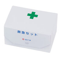 救急セット BOX型 白十字