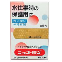 ニッコーバンNO124 Mサイズ 1箱(26枚入) 日廣薬品