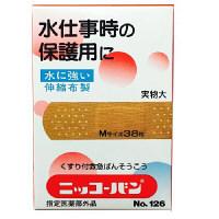 ニッコーバンNO126 Mサイズ 1箱(38枚入) 日廣薬品