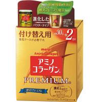 アミノコラーゲンプレミアム パウダータイプ 付け替え用 約30日+2日分 96g 明治 サプリメント
