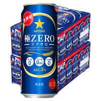 サッポロビール サッポロ 極ZERO 500ml 48缶