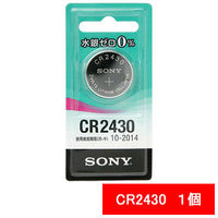 ソニー リチウムコイン電池 CR2430-ECO