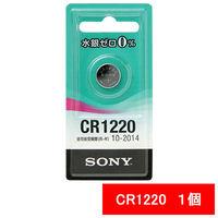 ソニー リチウムコイン電池 CR1220-ECO