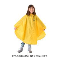 OUTDOOR PRODUCTS(アウトドアプロダクツ) 子供用 レインポンチョ イエロー 150 (取寄品)