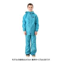OUTDOOR PRODUCTS(アウトドアプロダクツ) 子供用 レインスーツ サックス 130 (取寄品)