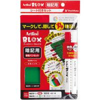 シヤチハタ BLOX暗記用ペン 赤色セット KTX-330/S-R