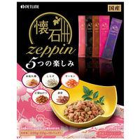 懐石zeppin キャットフード 5つの楽しみ 220g 1個 日清ペットフード