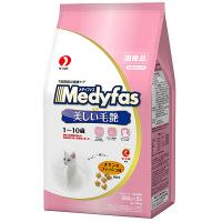 Medyfas(メディファス) キャットフード 美しい毛艶 1~10歳 チキン&フィッシュ味 1.4kg 1個 ペットライン