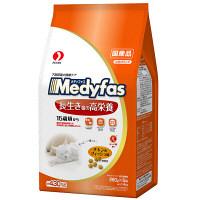 Medyfas(メディファス) キャットフード 長生き猫の高栄養 15歳頃から チキン&フィッシュ味 1.4kg 1個 ペットライン