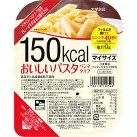 100kcal マイサイズ おいしいパスタ ペンネタイプ 1セット(6食入) 大塚食品