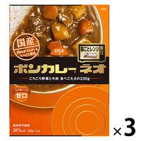 ボンカレーネオ コク深ソースオリジナル 甘口 1セット(3食入) 大塚食品