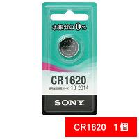 ソニー リチウムコイン電池 CR1620-ECO