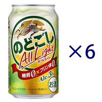 キリンビール キリン のどごし オールライト 350ml 6缶