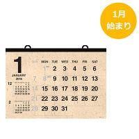 壁掛けカレンダー 610×860 A全W