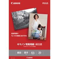 キヤノン キヤノン写真用紙 絹目調A3ノビ SG-201A3N20 1冊(20枚入) (取寄品)