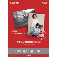 キヤノン キヤノン写真用紙 絹目調A4 SG-201A450 1冊(50枚入) (取寄品)
