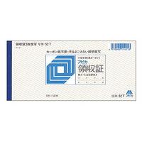 アピカ 領収証3枚複写(小切手判 控え・入金伝票付) リヨ-52T