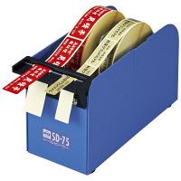 オープン工業 シールピーラー 青 SD-75-BU (取寄品)