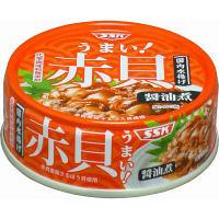 うまい!赤貝醤油煮 65g 1セット(3缶入) SSKセールス