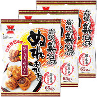 岩塚製菓 たべきり米菓 新潟ぬれおかき 65g 1セット(3袋)