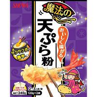 昭和 おいしく揚がる魔法の天ぷら粉
