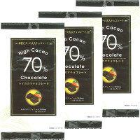 クリート カカオ70%チョコレート 1セット(3袋入)
