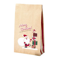 【クリスマス】 角底袋 プレゼントサンタ 小 35-5490 1包(50枚)