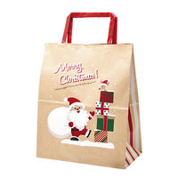 【クリスマス】 手提げ紙袋 プレゼントサンタ 小 35-4490 1包(50枚)