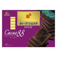 森永製菓 カレ・ド・ショコラ<カカオ88> 1箱