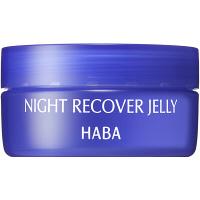 【数量限定】HABA(ハーバー) ナイトリカバージェリー(夜用ジェル美容液)25g ハーバー研究所