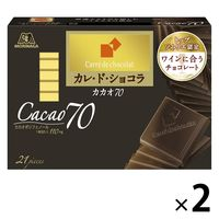 森永製菓 21枚カレ・ド・ショコラカカオ70 22955 1セット(2箱入)