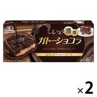 森永 ガトーショコラ 2箱