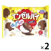 森永製菓 8個エンゼルパイTTP 2袋