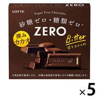 ロッテ ゼロ<ビター> 1セット(5個)