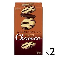 ロッテ チョココ 1セット(2箱入)