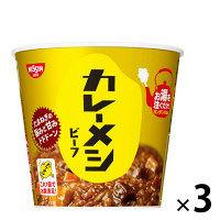 日清食品 カレーメシ ビーフ 1セット(3食)