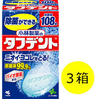タフデント入れ歯用洗浄剤 108錠 3箱