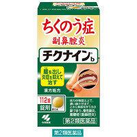 【第2類医薬品】チクナインb 112錠 小林製薬