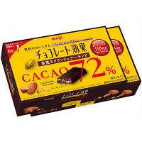 チョコレート効果72%アーモンド 2箱