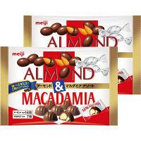 明治 アーモンド&マカダミアアソート2袋