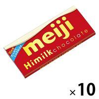 明治 ハイミルクチョコレート 10枚